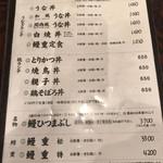 107065459 - ランチメニュー(月〜土)