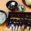 きく宗 - 料理写真:菜飯田楽定食