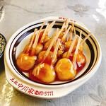 中川家 - 料理写真: