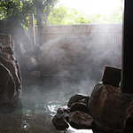 蔵毘 - 湯布院で最高峰の源泉!立ち寄り湯600円 家族風呂2000円~3000円