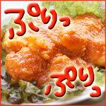 菜来軒 - 料理写真:ぷりっぷりエビチリソース