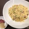チャイニーズレストラン 凜 - 料理写真:五目チャーハン  960円