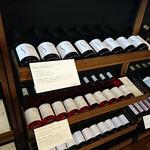 グレイスワイン - 勝沼 GRACE WINE(中央葡萄酒株式会社)