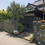 チャイハナ海花 - 琉球チックな石垣