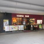 YEBISUBAR - 外観