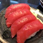 Tsuki -