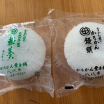 かるかん堂本舗 - 料理写真: