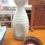 淡島寿司 - 徳利