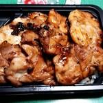 にひ良 - 鶏丼。紅しょうがとタレと山椒が付いてます。