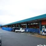 A-Z はやと - 外観   日本一広いスーパーです!