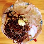 麺屋 ばんび - 料理写真: