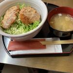 オオフナトのケムリ - 「大船渡タレ丼(並)」