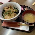 オオフナトのケムリ - 「スタミナ丼」