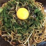 かどや - 料理写真:焼きそば中(肉・卵) 850円