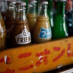 後藤飲料水工業所 - ドリンク写真: