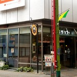 サンマルクカフェ - Milpa商店街
