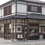 Oshokujidokoroshiori -