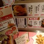 Omedetaiyakihompo - メニュー