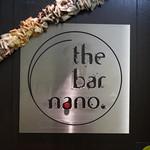 ザ バー ナノ -