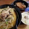 花巻らーめんバガボンド - 料理写真:鉄砲みそラーメンハーフ&うま飯&チャーシュー