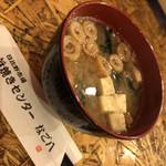 Hibinoshijousengyohamayakisenta - あら汁はセルフ