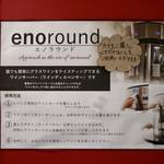 べべのおそうざい - 名古屋の飲食店で初めて