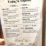 常陸野ブルーイング水戸 - 本日のビールメニュー