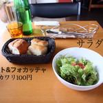 107105607 - パンはオカワリ100円。サラダは至って普通の味でした。あのシェフの工夫を感じてみたい。
