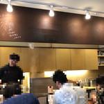 中華蕎麦にし乃 - 店内