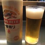 麺や すずらん亭 - ビール