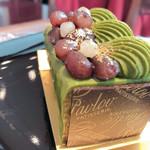 パティスリー パブロフ - ◆(季節限定)京抹茶(小) 630円