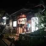 とんかつ家 比呂野 - 夜のお店。