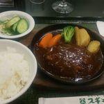 お肉の専門店 スギモト - 松坂牛ハンバーグ