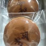 亀印本舗 - 料理写真: