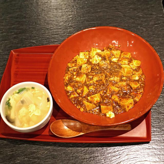 ファイヤーホール火鍋 燃麺 | 火鍋 4000>