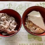 そ・ら・らレストラン - しゃぶしゃぶ、おぼろ豆腐