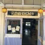 アロハキッチン -