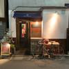 三軒茶屋フェリチェッラ