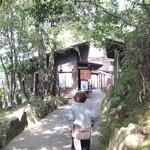 みのう山荘 -