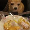 ソメイビレッジ - 料理写真:クッキー