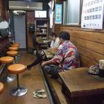龍泉食堂 -