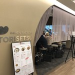 RAMEN FACTORY TORISETSU -