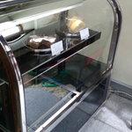京の洋菓子工房 リモール -