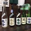 酒ぬのや本金酒造 - ドリンク写真:この日試飲させてくれる5種類