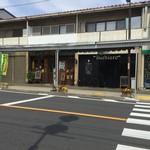 喫茶 昭和堂 -