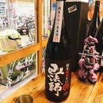 居酒屋 マルタ - 爆辛‼︎山法師(`•ω•′)✧︎