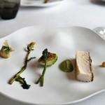 エスキス - 鰆 フキ味噌添え オリーブと自家製魚醤のピュレ ベルガモットと柑橘のピュレ