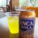 アマゾンカフェ - インカコーラ デカビタみたいな味で飲みやすいですv