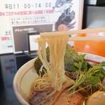麺坊ひかり - リフトアップ
