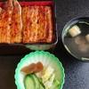 うなぎ新川 - 料理写真:うな重(竹)鰻1尾使用¥2,750+消費税